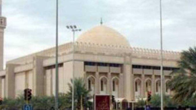 ambasciata italiana in kuwait